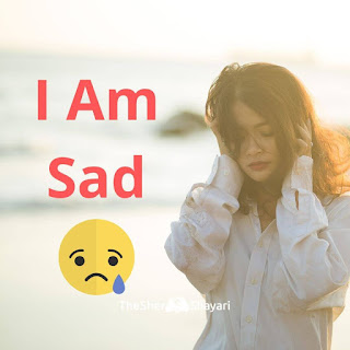 i am sad dp photo