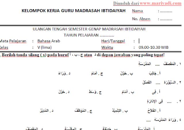 Kumpulan Soal UTS Bahasa Arab Kelas 1 2 3 4 5 6 MI Semester 2 Kurikulum 2013