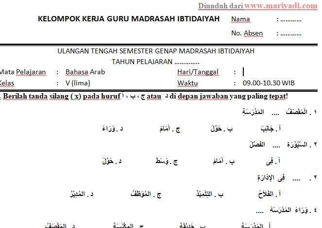 Soal Uts Bahasa Arab Kelas 6 Mi Semester 2 Kurikulum 2013 Mariyadi Com