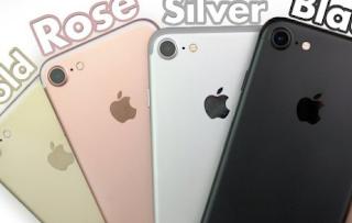 Kumpulan Fitur Keren dan Terbaru di IPhone 7
