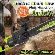 shop108 Electric Multifucntion Chainsaw เลื่อยไฟฟ้ามัลติฟังก์ชั่นคุณภาพสูง 2000W- Green Series (ฟรี! โซ่อีก 1 อัน)