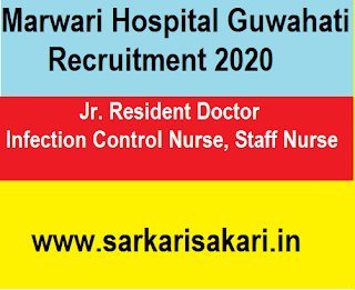 Marwari Hospital Guwahati Recruitment 2020 - Resident Doctor/ Infection Control Nurse/ Staff Nurse