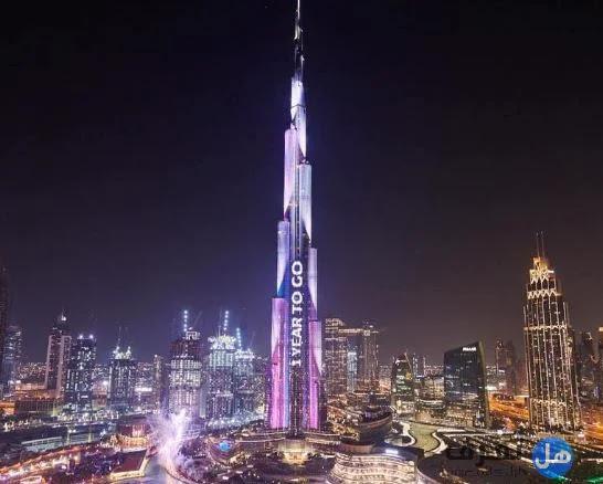 هل تعرف ما هي أطول ناطحات السحاب في العالم ؟