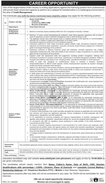 national-bank-of-pakistan-nbp-jobs-august-2020-apply-online-application-form