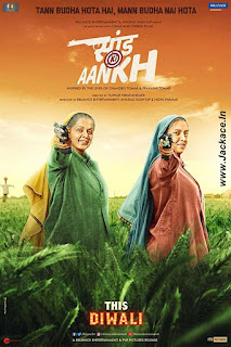 Saand Ki Aankh First Look Poster 3