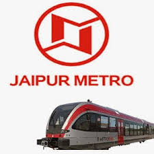 JMRC (Jaipur Metro Rail Corporation) vacancy 2017, @ jaipurmetrorail.in,Train Operator, Assistant, Engineer,45 posts,apply online