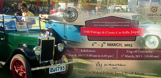 15th Vintage and Classic Car Rally 2013