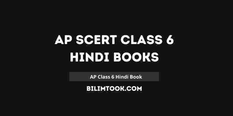 AP SCERT Class 6th Hindi Book PDF Download 2021