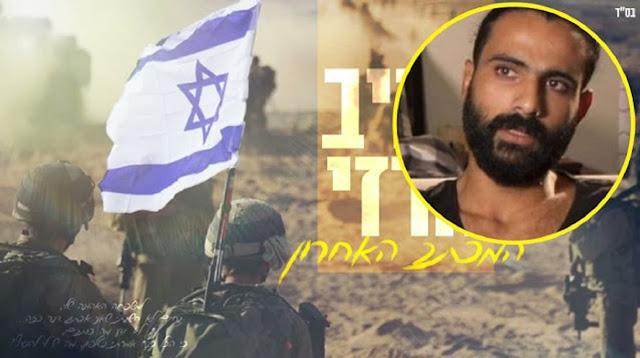 Trauma, Mantan Tentara Israel yang Serang Gaza Bakar Dirinya Sendiri