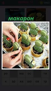 655 слов макарон среди кактусов одинакового цвета 12 уровень