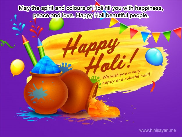 happy colorful holi wishes