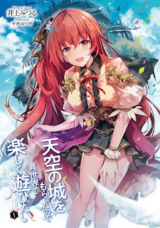 Download Novel Heavenly Castle