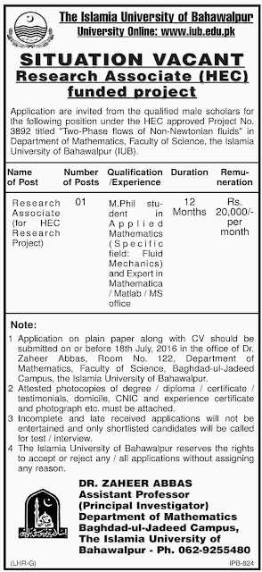 Jobs in Islamia University Bahawalpur IUB Jobs 2016