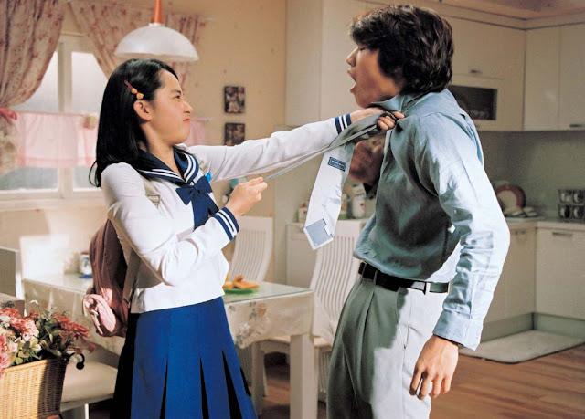 My Little Bride (2004)