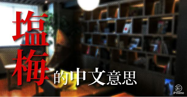 026-japanese-anbai-jpmemo
