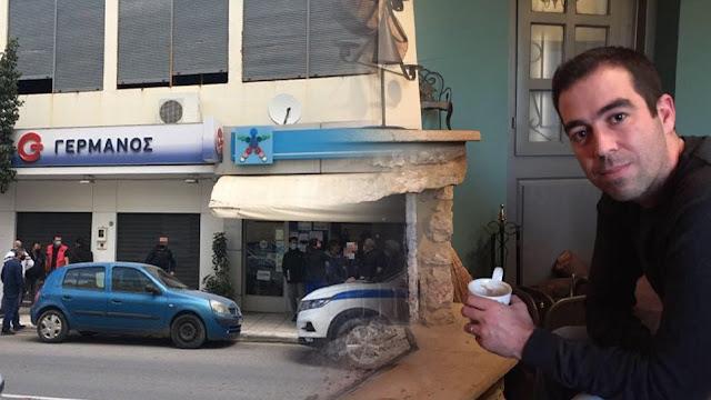Ανθρωποκτονία στη Μεσσηνία για φουσκωμένο λογαριασμό τηλεφωνίας - Συνελήφθη 72χρονος
