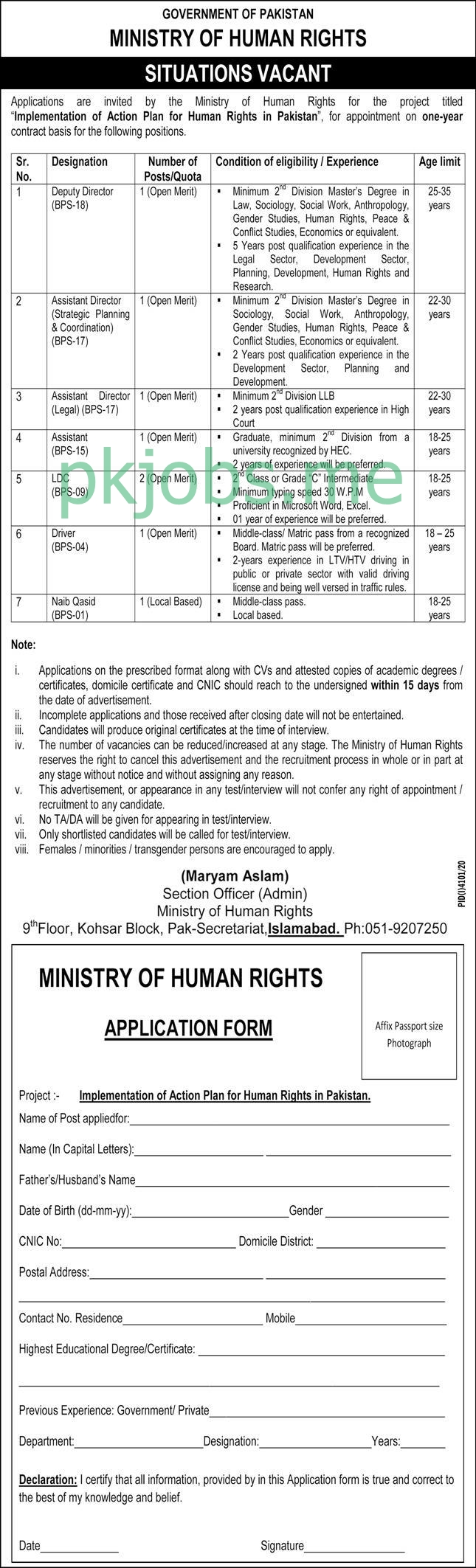 Latest Ministry of Human Rights Posts 2021