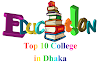 Top 10 College in Dhaka | HSC Top Result Ranking College in Dhaka