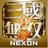 真・三國無双 斬 Dynasty Warriors Unleashed JP V1.31.7 Mod Apk