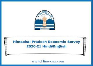Himachal Pradesh Economic Survey 2020-21 Hindi/English