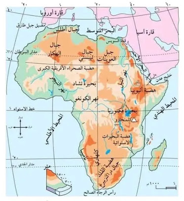 هل تعلم حقائق جغرافيا في أفريقيا.. كل ما يخص الجغرافيا وخرائط الدول