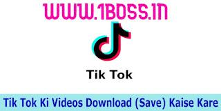no tik tok logo video downloader website