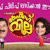 Laughing Villa on Surya TV -New Comedy Show from 30th July 2016