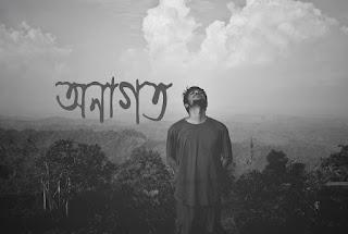ONAGOTO Lyrics (অনাগত) - Joy Shahriar Feat Rehaan | Vabchi Bachbo Abar Notun Kore Lyrics