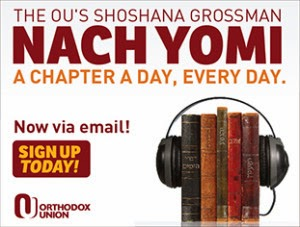 Ou Calendar 2020 vital information: OU TORAH Nach Yomi Calendar for Dec. 2017  Jan