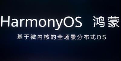 HarmonyOS: النظام البديل ل Huawei