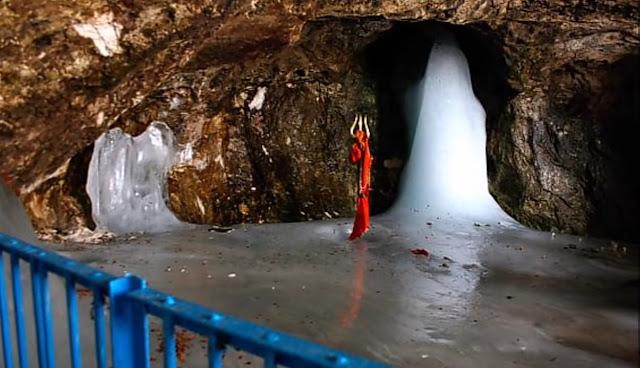 amarnath temple.
