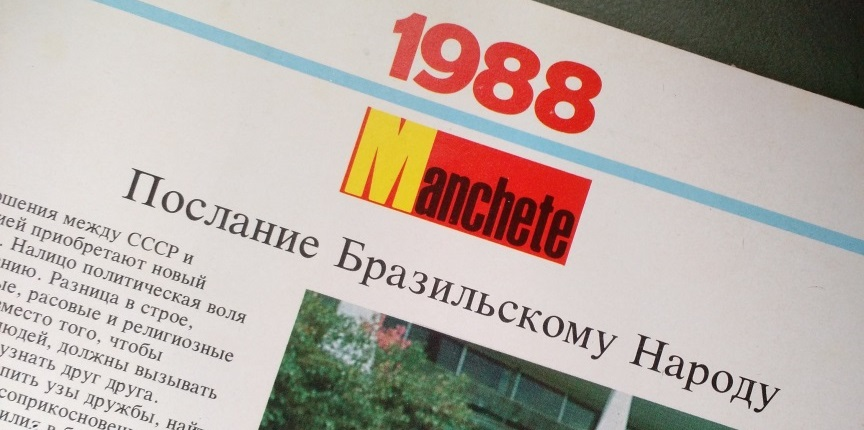 Revisao lingua russa