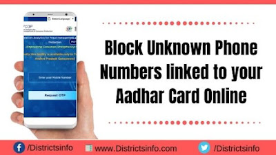Block Unknown Phone Numbers linked to your Aadhar Card Online