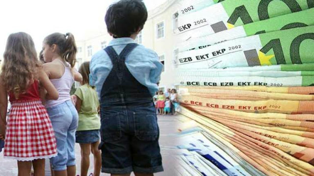 Ξεκίνησε η διαδικασία υποβολής του Α21 για τα οικογενειακά επιδόματα