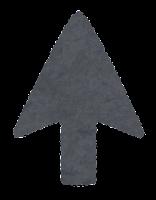 カーソルのイラスト(黒・矢印)