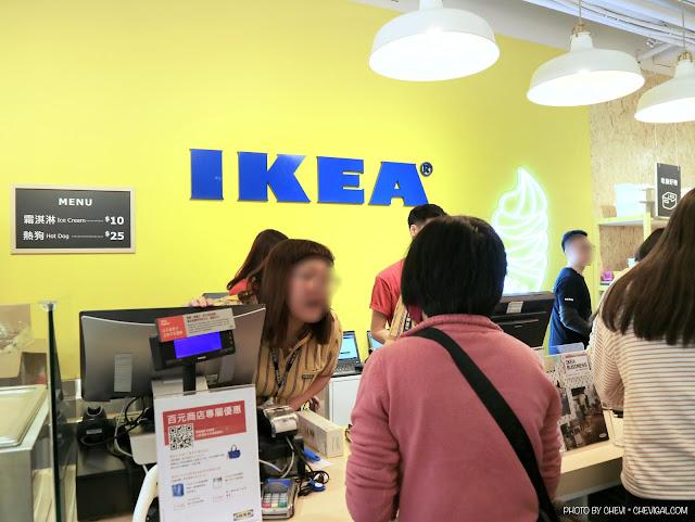 IMG 0589 - IKEA百元商店逢甲店今天開幕!排隊人潮塞爆現場,精選限定商品情報大公開