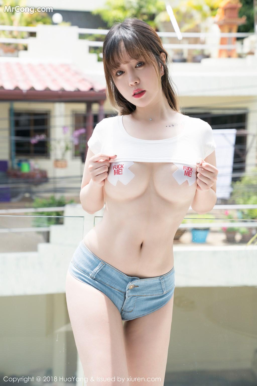 Image HuaYang-2018-08-23-Vol.075-Wang-Yu-Chun-MrCong.com-001 in post HuaYang 2018-08-23 Vol.075: Người mẫu Wang Yu Chun (王雨纯) (43 ảnh)