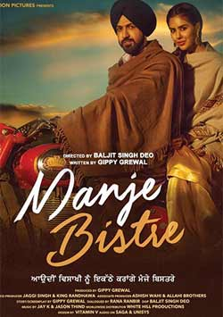 Manje Bistre 2017 Punjabi DVD HD Download WEBRip 720p at movies500.me