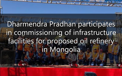 Dharmendra Pradhan participates in commissioning of infrastructure facilities for proposed oil refinery in Mongolia