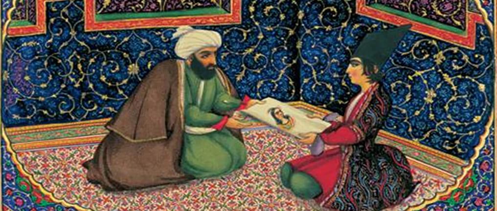 ler online Farruz e Sua Esposa
