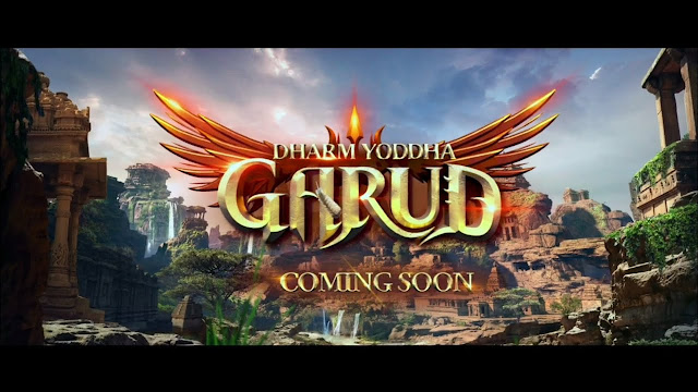 Sab TV Dharm Yoddha Garud wiki, Full Star Cast and crew, Promos, story, Timings, BARC/TRP Rating, actress Character Name, Photo, wallpaper. Dharm Yoddha Garud on Sab TV wiki Plot, Cast,Promo, Title Song, Timing, Start Date, Timings & Promo Details