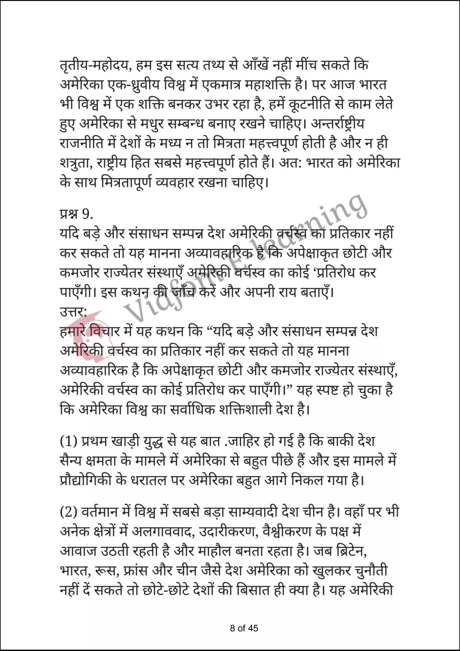 class 12 civics chapter 3 part a hindi medium08