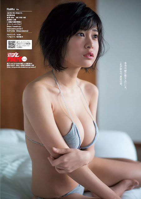 RaMu ラム Weekly Playboy May 2017 Images