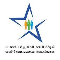 شركة النجم المغربية: مطلوب 40 شاب حاصل على دبلوم في الإعلاميات للعمل بدولة الكويت لدى شركة سفر وسياحة