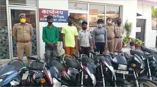 चिनहट में दबोचा गया बाइक चोर गिरोह, सरगना सहित 4 गिरफ्तार | #NayaSaberaNetwork