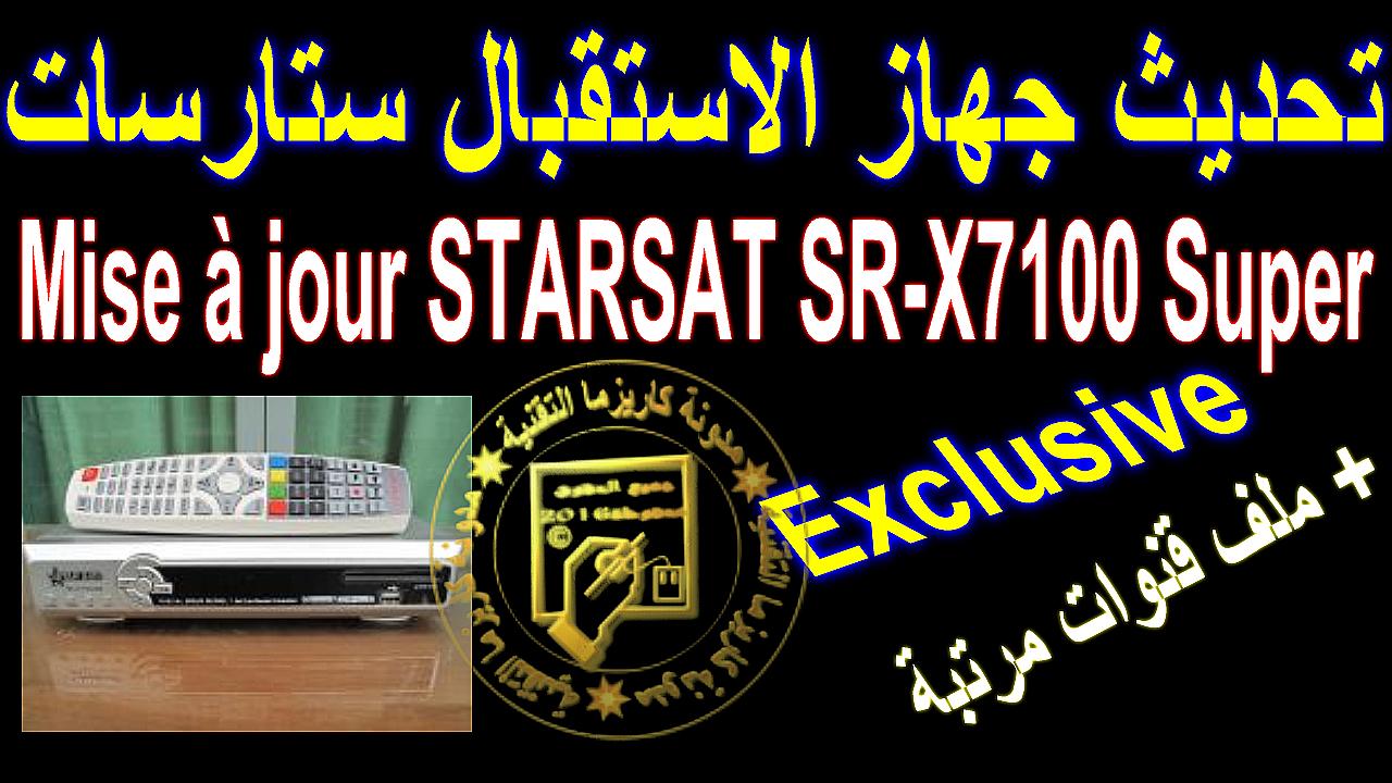 GRATUIT TÉLÉCHARGER MISE SR A STARSAT JOUR GRATUIT USB X7300