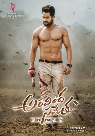 Aravinda Sametha Veera Raghava 2020 Hindi Dubbed HDRip 720p