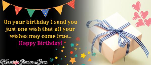kisi ko birthday wish kaise kare in english