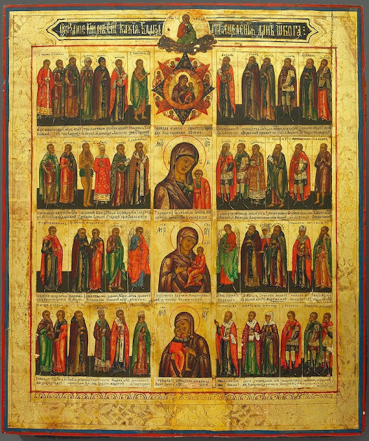 Икона Всех Святых от века Богу угодивших