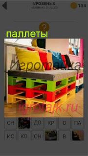 стоят цветные поллеты в помещении 3 уровень 400+ слов 2